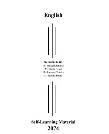 see english