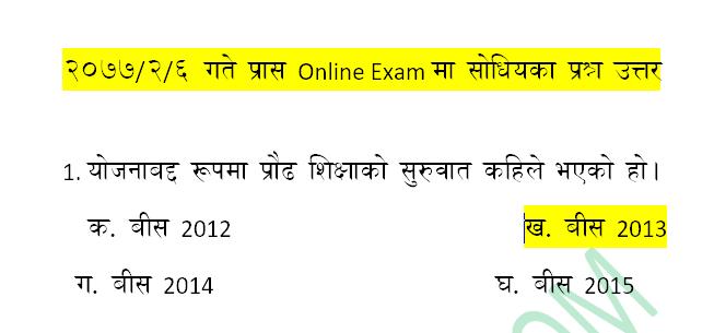 prasa Online examset 9