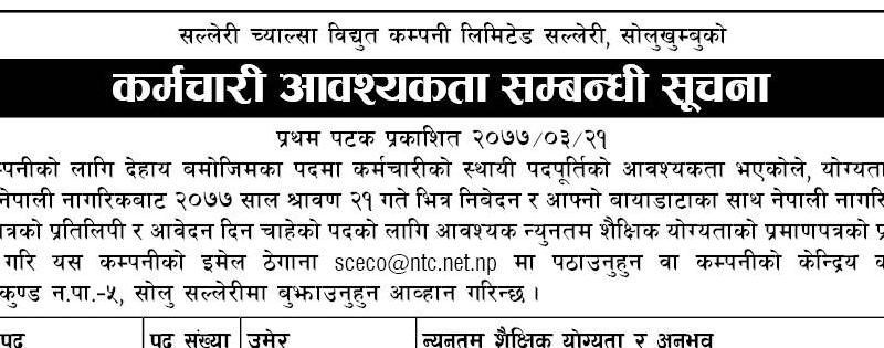 vacancy nepal