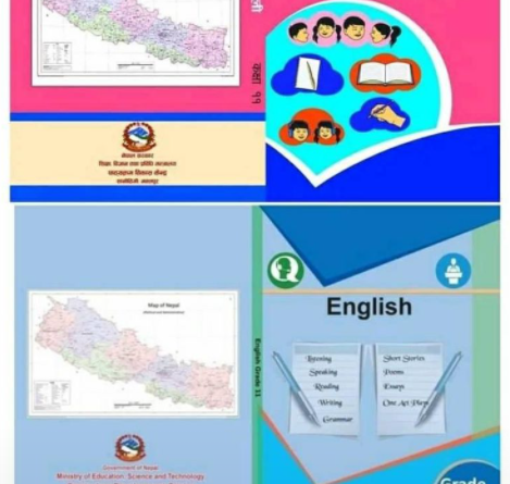 Class 11 English & Nepali Book
