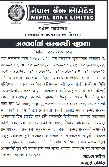 Nepal Bank Limited interview notice