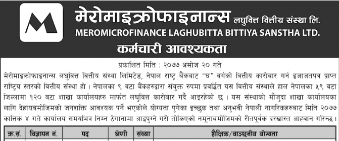 Meromicrofinance Laghubitta Bittiya Sanstha Limited vacancy