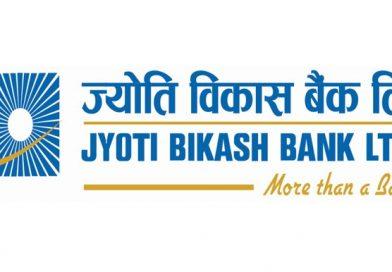 Jyoti-Bikash-Bank-Career-Opportunity
