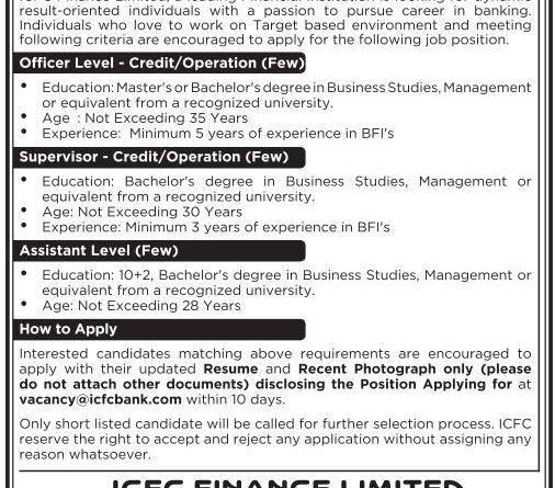 icfc-vacancy