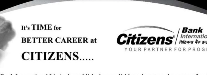 Citizens Bank International Limited Vacancy