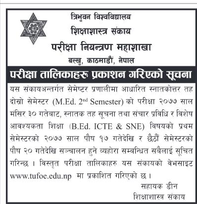 B.Ed. 6th Semester & 1st Semester (ICT & SNE) Examination 2077