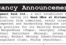 Excel Development Bank Ltd Vacancy