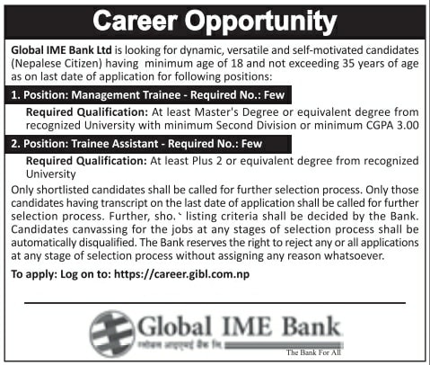 Career in Global IME Bank Limited vacancy
