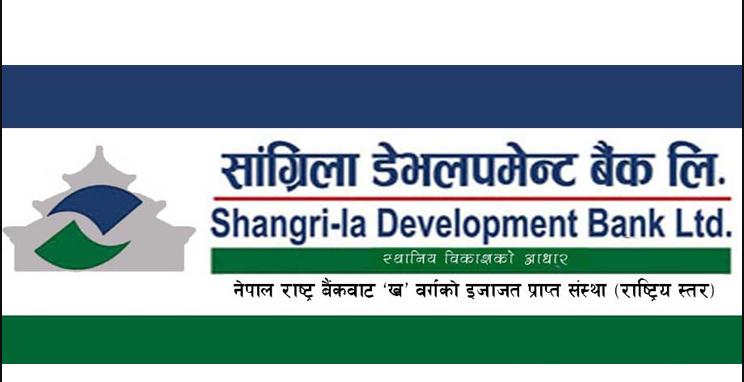 Shangri-la Development Bank Vacancy