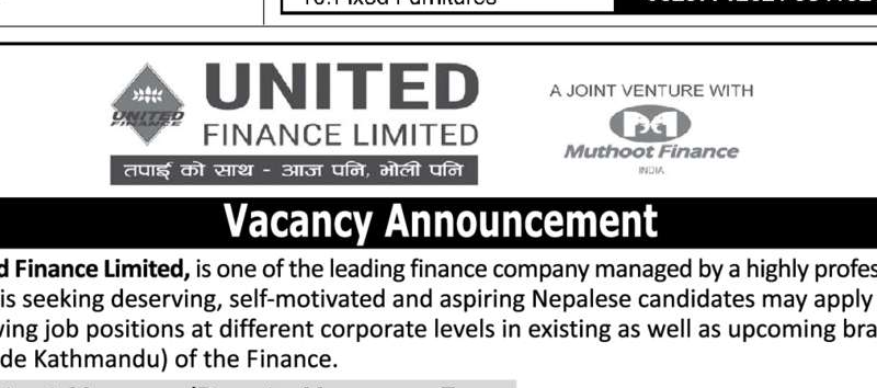 Vacancy Announcement at United Finance Limited