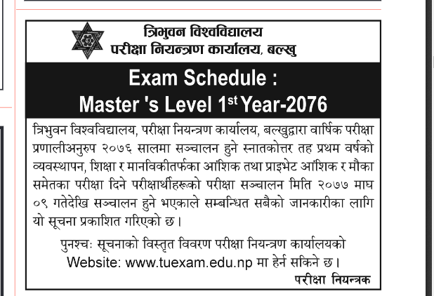 1st year master level exam schedule