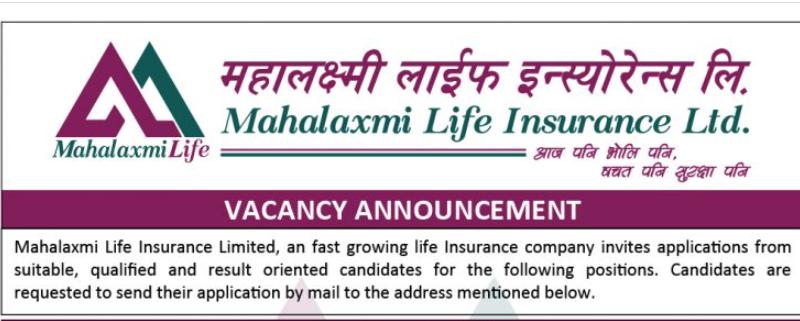 Mahalaxmi Life Insurance Limited Vacancy