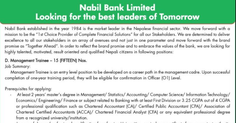 Nabil Bank Vacancy Notice
