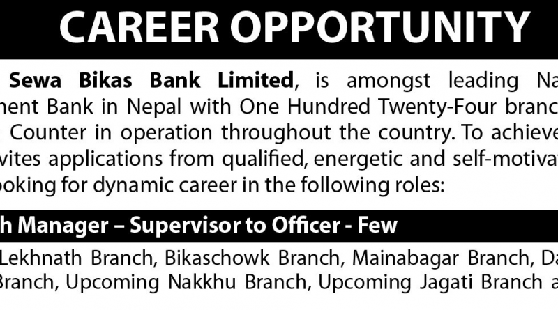 Kamana Sewa Bikas Bank Limited Vacancy Notice
