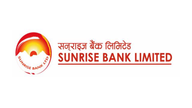 sunrise bank vacancy