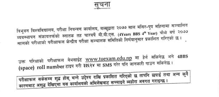 Four Year BBS 4th Year Result 2077