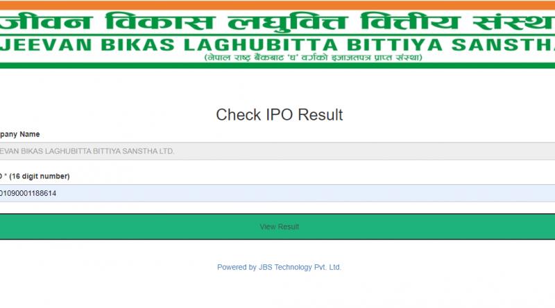 Jeevan Bikash Laghubitta IPO Results : IPO Result